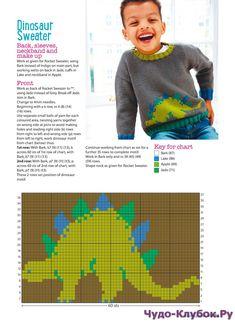 Knitting Crochet from Woman's Weekly September 2017 - 轻描淡写 - 轻描淡写 Crochet Dinosaur Patterns, Animal Knitting Patterns, Fair Isle Knitting Patterns, Knitting Charts, Dinosaur Jumper, Crochet Baby, Knit Crochet, Baby Cardigan Knitting Pattern Free, Knitting Dolls Clothes