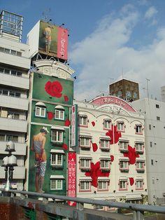 日本のラブホテル Love Hotel somewhere in Japan. A love hotel rents by the hour.