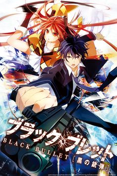 "Crunchyroll - Crunchyroll to Stream ""Black Bullet"" Anime!"