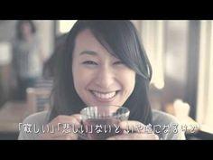 浅田舞主演MV公開!SPICY CHOCOLATE「ずっとマイラブ feat. HAN-KUN & TEE」 [スパイシーチョコレート] - YouTube