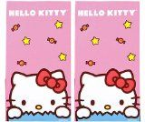 Discount 12 Hello Kitty Large Birthday Party Favor Treat Bags Special offers - http://wholesaleoutlettoys.com/discount-12-hello-kitty-large-birthday-party-favor-treat-bags-special-offers