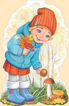 Империя Поздравлений - - Autumn Illustration, Teacher Inspiration, Cartoon Kids, Painting For Kids, Kids Education, Classroom Decor, Pretty Pictures, Fall Decor, Activities For Kids