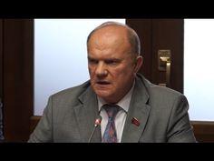 Геннадий Зюганов: Нужен честный диалог на выборах!