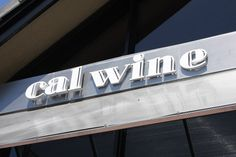 Calwine Napa, reopening June at 1014 Clinton St. Fine Wine, Napa Valley, Old World, Wines, California, The California
