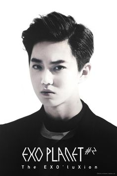 Suho - 150302 Exoplanet #2 - The EXO'luXion in Seoul promotional poster Credit: 드림.