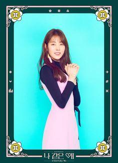 Twitter  구구단 Act.2 Narcissus Official Photo #해빈 #HAEBIN #gugudan #구구단 #Act2_Narcissus #구구단_나같은애 #나같은애 #A_Girl_Like_Me #20170228_12PM https://t.co/abTYH1MsRQ