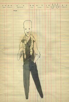 Ali Crocker Illustrator: PUCCINI Opera Costume Designs: 'Gianni Schicchi'