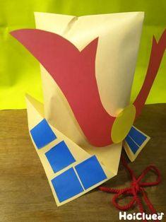 重厚感たっぷりの、本物みたいな手作りかぶと。なんと封筒でできているというから驚き!!その気になる作り方とは!?飾ってもよし!かぶってもよし!子どもの日をより楽しく迎えられそうな、アイディア溢れる製作遊び。