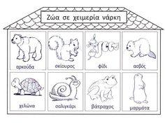 Preschool Education, Kindergarten Activities, Diy And Crafts, Crafts For Kids, Arts And Crafts, Pe Lessons, Animal Habitats, Winter Is Here, Winter Activities