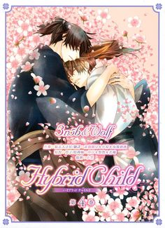 Hybrid child. The best yet most saddest anime and manga I've encountered in a long while.