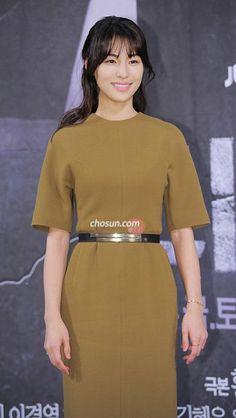 Kim jung nan jong hyun dating