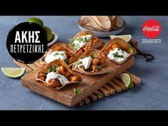 Τάκος με κοτόπουλο από τον Άκη Πετρετζίκη. Φτιάξε τορτίγιες γεμιστές με κοτόπουλο, πολλά μπαχαρικά και τυρί που λιώνει! Τα τέλεια tacos! Homemade Tacos, Chicken Tacos, Quick Easy Meals, Mexican, Cooking, Ethnic Recipes, Food, Lifestyle, Youtube