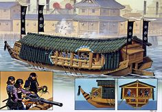 """""""A mekura bune, defended by bamboo palings, carries out surprise ip-to-shore bombardment against an outlying fort of Osaka Castle, 1614"""", Wayne Reynolds"""