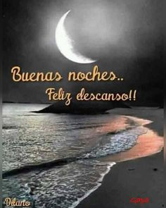 Good Night Qoutes, Good Night Love Images, Good Night Friends, Good Night Gif, Good Night Image, Night Quotes, Good Morning Quotes, Good Night In Spanish, Good Day Messages
