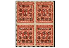1897 red revenue block will headline Hong Kong stamp auction Stamp Auctions, Rare Stamps, Stamp Collecting, Postage Stamps, Hong Kong, Display, History, Red, Floor Space