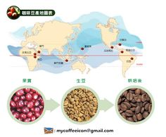 Single Origin Fine Bean   1.Costa Rica --- Helsar Moises Fully Washed  2.Guatemala --- Acatenango Finca La Hermosa SHB  3.El Salvador --- San Emilio Pulped Natural  4.Mexico --- Celco Garcia Coop  5.Tanzania --- Kilimajaro Peaberry