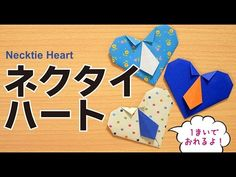 Japanese Origami, Fancy, Quilling, Diy And Crafts, Scrapbooking, Heart, Creative, Youtube, Kids