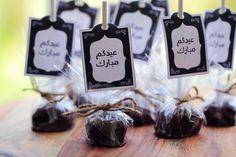 food party _ idea home sweets wedding design decor gifts pijama love flowers phone photo Eid Mubarak Gift, Eid Mubarak Stickers, Eid Mubarak Greetings, Diy Eid Cards, Diy Eid Gifts, Iftar Party, Eid Party, Eid Crafts, Ramadan Crafts