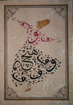 semazen Arabic Font, Arabic Calligraphy Art, Caligraphy, Whirling Dervish, Islamic Wall Art, Sufi, Embroidery Patterns, Religion, Drawings