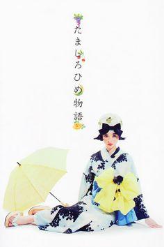 Tamashiro Hime monogatari たましろひめ物語 (Tale of Princess Tina Tamashiro)KIMONO姫 N° 11 - Model : Tamashiro Tina 玉城 ティナ - yukata 2013
