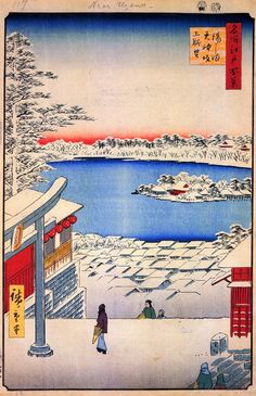 117 Hilltop View Yushima Tenjin Shrine