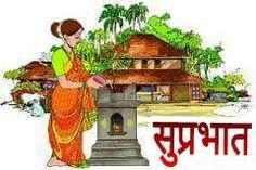 Tulasi pooja Hindu Culture, Cool Pictures, Painting, Art, Art Background, Painting Art, Kunst, Paintings, Performing Arts