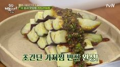 Korean Dishes, Sprouts, Cooking Tips, Vegetables, Food, Essen, Vegetable Recipes, Meals, Yemek