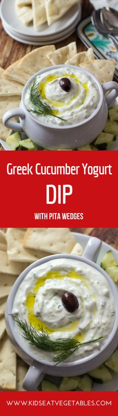 This DIY Greek style dip is tangy, cool and refreshing. With a light lemon garlic flavor, it goes perfectly with grilled veggies and meat. So make a double batch if you are expecting company. And if you have leftovers, this healthy dip tastes great in wra Healthy Dips, Healthy Meals For Kids, Healthy Appetizers, Easy Healthy Recipes, Appetizer Recipes, Snack Recipes, Salad Recipes, Healthy Food, Diabetic Recipes