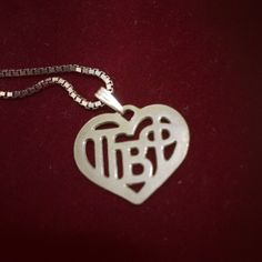 Pi Beta Phi heart necklace #piphi #pibetaphi