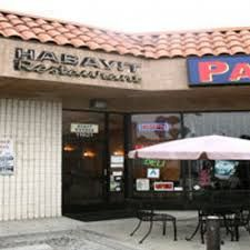 Habayit Restaurant Provides Dine In Catering And Delivery Of Kosher Food Los Angeles Santa Monica