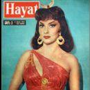 Gina Lollobrigida, Hayat Magazine 11 January 1962 Cover Photo - Turkey