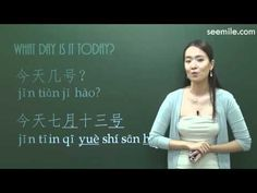 (Chinese Conversation) 6.TIME AND DAYS - expressions - YouTube
