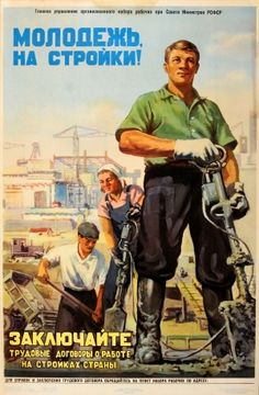 Youth To Construction Sites USSR 1956 - original vintage poster by V Lapshin listed on AntikBar.co.uk