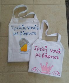 Boy Baptism, Apron, Reusable Tote Bags, Baby Shower, Pinafore Apron, Baby Showers, Babyshower, Aprons