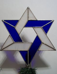 Medium Glass Interfaith Jewish Star Tree Topper for Mixed Religion Families