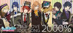 うたの☆プリンスさまっ♪マジLOVE2000% アイドルソングシリーズ7種発売決定!|うたの☆プリンスさまっ♪公式サイト