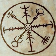"""Einingu Aðstoð"" A stavsigil (galdrastafir) designed to help create and strengthen momentum, mutual understanding, teamwork and unity in a clan or group. seidr. asatru magick"