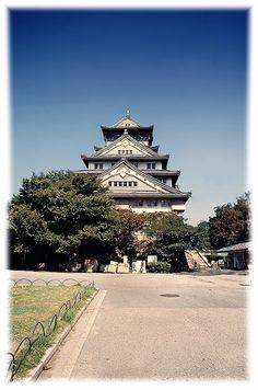 Castelo de Ozaka, Japão