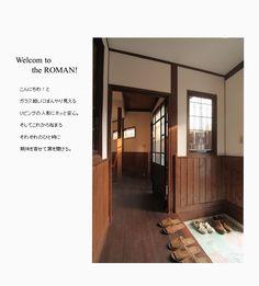 大正ロマン弐号 紅い階段の家