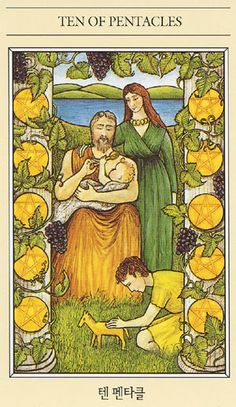 The Mythic Tarot - Ten of Pentacles- ongoing contentment and security - something permanent has been established which can be passed down to others