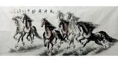Chinese Painting: Horse - Chinese Painting CNAG250612 - Artisoo.com