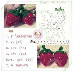 Strawberry, Pattern, thai, amigurumi