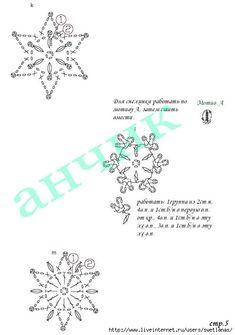snowflakes chrochet - Google zoeken