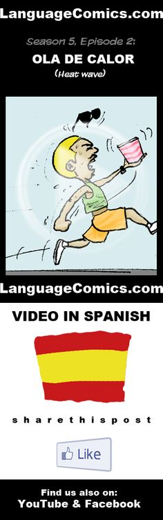 Spanish Teacher, Spanish Classroom, Spanish Language Learning, Teaching Spanish, Learn Spanish, French Resources, Spanish Activities, Blended Learning, Poster