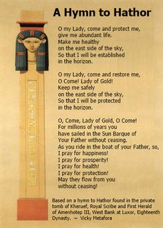 Book of Shadows:  #BOS A Hymn to Hathor page (from the 18th Dynasty); illustration by E. Prisse d'Avennes.