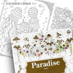 Japanese Paradise Animal Nature Colouring Book [PRE-ORDER] // Animals, Underwater Sea Creatures, Birds, Flower Garden.. //