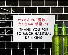 Funny Drinking Sign. Japanese Bar Signage for the Home by SignFail, $25.00
