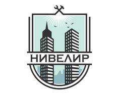 Nivelir Logo Design | More logos http://blog.logoswish.com/category/logo-inspiration-gallery/ #logo #design #inspiration
