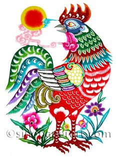 Chinese zodiac rooster.