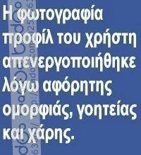 aforiti_goitiajpg.jpg (200×219)